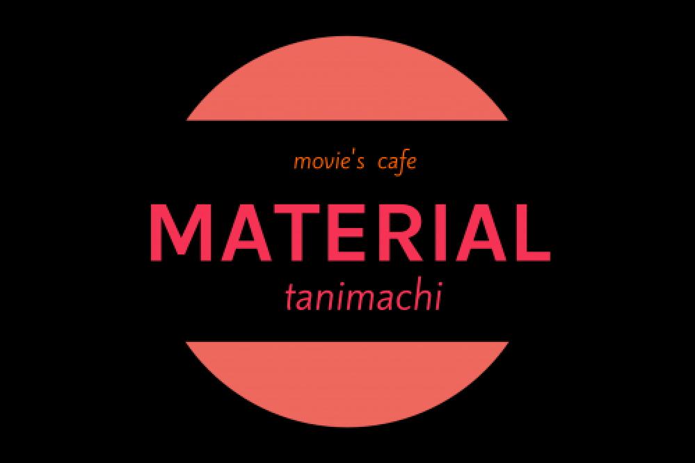 Movie's cafe MATERIAL tanimachi